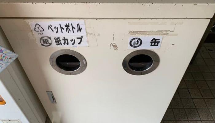 道の駅ふみたかパーク富麻のゴミ箱
