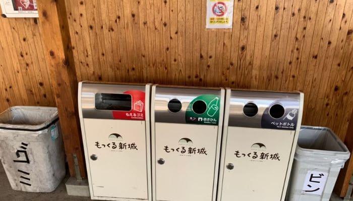 道の駅もっくる新城のゴミ箱