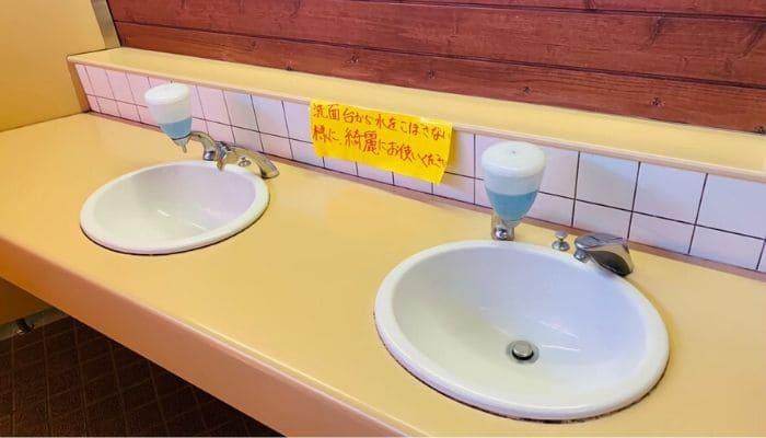 美里佐俣の湯