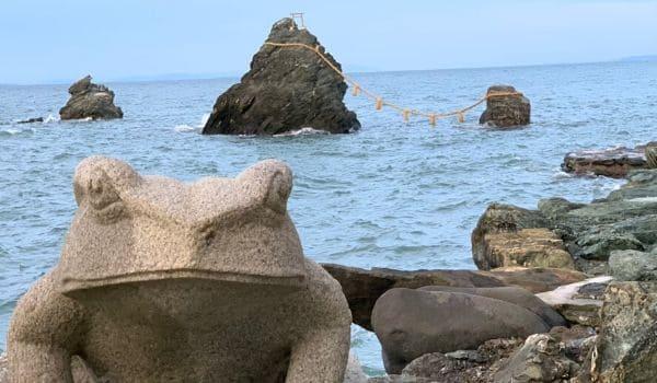 二見ヶ浦の夫婦岩