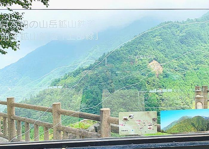 旧別子銅山