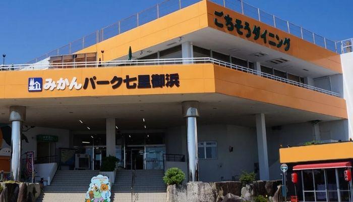 道の駅パーク七里御浜