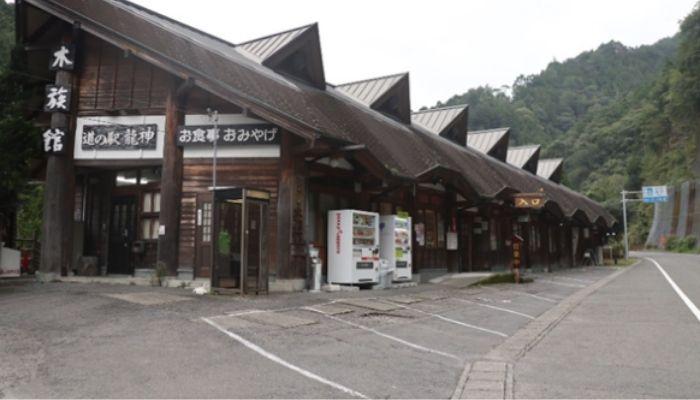 道の駅 龍神